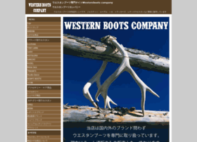 westernboots.jp