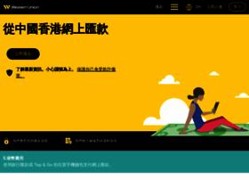 westernunion.com.hk