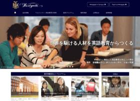westgate.co.jp