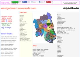 westgodavari.newsaads.com