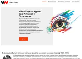 westhome.spb.ru