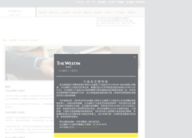 westin-taipei.com