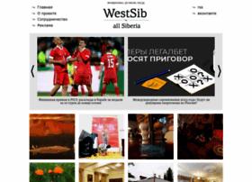 westsib.ru