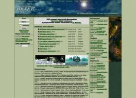 weter-peremen.org