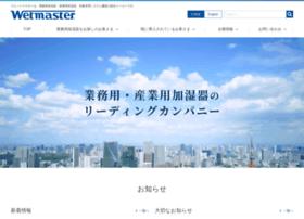 wetmaster.co.jp