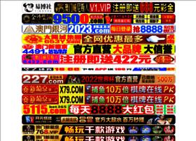wetsage.com