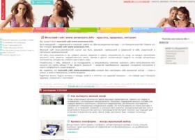 wewomen.info