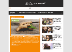 wewonwon.com