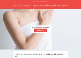 wexonline.jp