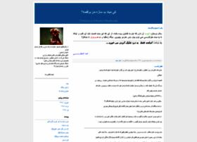 wezwezii.blogfa.com