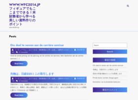 wfc2014.jp
