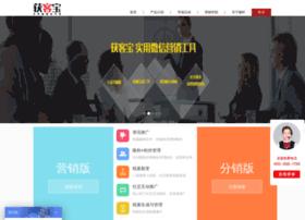 wfenxiao.com.cn
