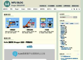 wfublog.com