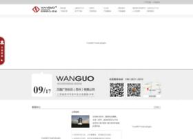 wg-china.com