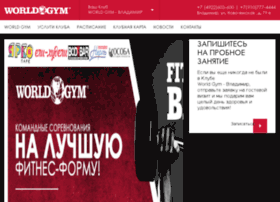 wg33.ru