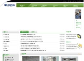 wh-mailbox.cn