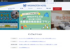 wh-rsv.com