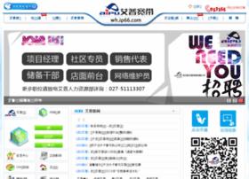 wh.ip66.com