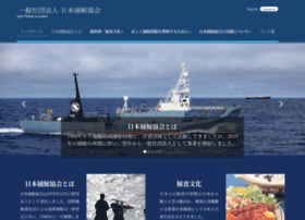 whaling.jp