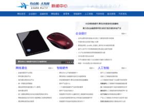 what-hifi.com.cn