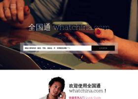 whatchina.com