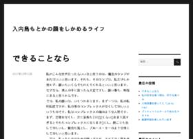 whatindonews.com