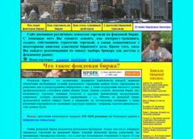 whatisbirga.com