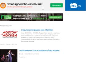 whatisgoodcholesterol.net