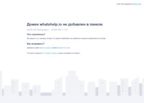 whatshelp.io