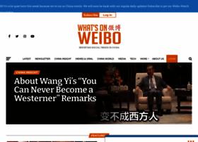whatsonweibo.com