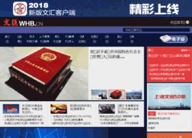 whb.news365.com.cn