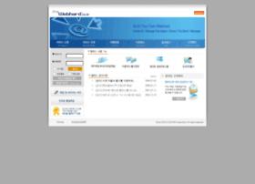 whdd706.webhard.co.kr