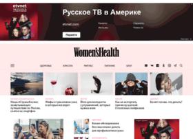 whealth.ru