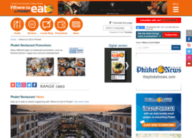 wheretoeat-phuket.com