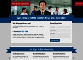 wherewasobama.silverbroom.com