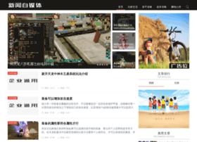 whfic.com.cn
