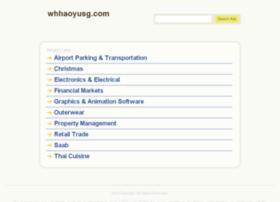 whhaoyusg.com