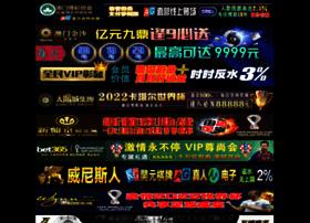 whileifblog.com