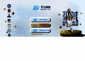 whishbox.com