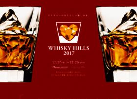 whiskyhills.jp