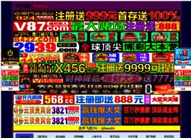 whiteboardpictures.com