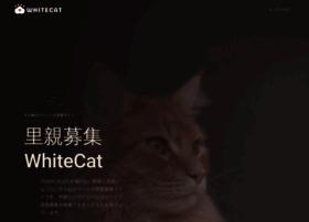 whitecat.jp