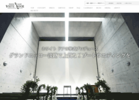 whitedoor.co.jp