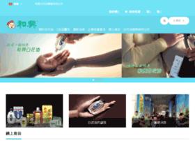 whiteflower.com.hk