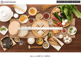 whitefood.co.jp