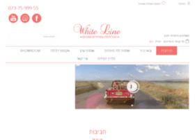 whiteline.co.il