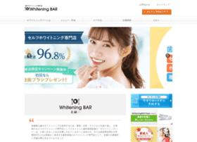 whiteningbar.jp