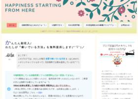 whitenyanko.jp.net