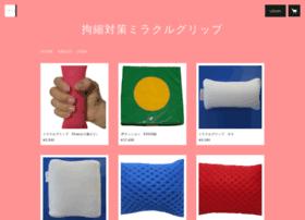 whitesuns.stores.jp