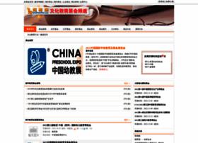 whjy.haozhanhui.com